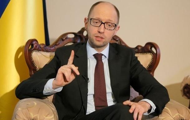 The West should freeze all Russian assets — Yatseniuk