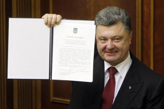 Ukraine ratifies key EU association deal