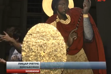 Lviv recovers ancient tradition to repel Russian invaders