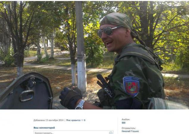How Russian professional military in Ukraine disguise themselves as separatists