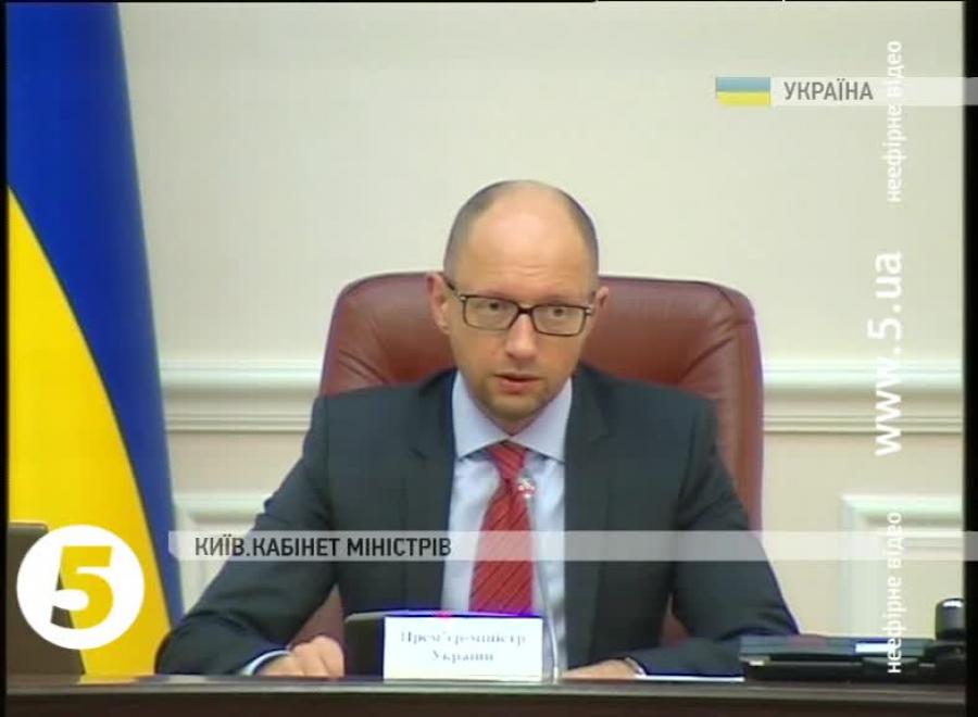 Russia strangling Ukraine's economy — Yatseniuk, Shlapak