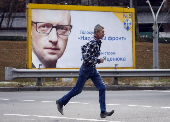 War heroes and activists to shape new-look Ukraine parliament
