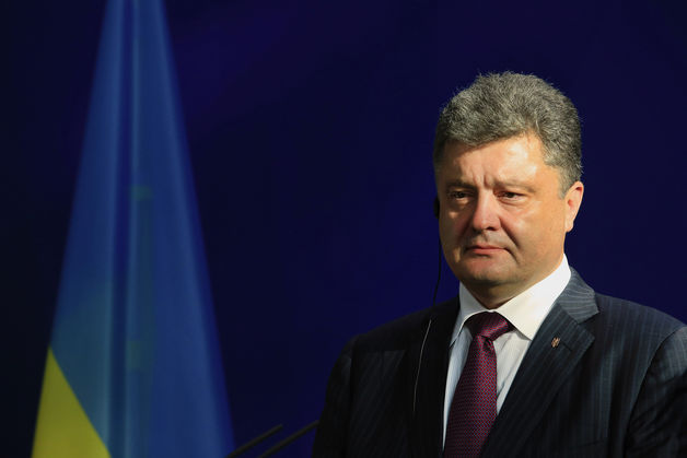 Ukraine coalition government collapses as 2 parties quit